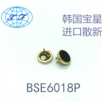 BES 6018咪头 6018P咪头高端麦克风韩国进口原装全新传声器送话器