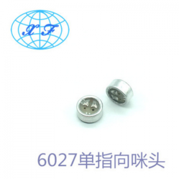 6027咪头 6*2.7 咪头 单指向 麦克风 传声器 送话器 驻极体