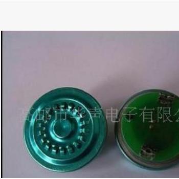 生产销售 电子式送话器 送受话器