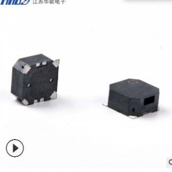 SMD电磁有源蜂鸣器 MLT-9650Y 3V 5V电器元器件环保一体式蜂鸣器