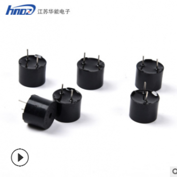 供应电磁有源蜂鸣器 HMB1275(3V.5V) 有源一体 耐高温环保峰鸣器