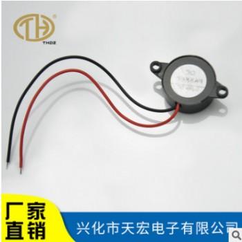 【蜂鸣器】厂家直销引线压电式蜂鸣器2312防水压电蜂鸣器质量保障