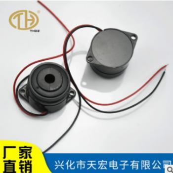 【蜂鸣器】厂家直销有源式压电蜂鸣器2910现货防水蜂鸣器质量保障