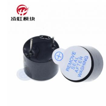 电磁式蜂鸣器5V 采用SOT塑封管 5V有源蜂鸣器 蜂鸣器