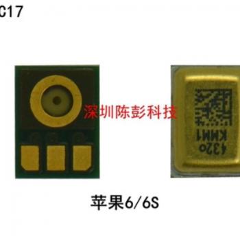 适用于苹果iphone6 6S PLUS 6系手机话筒送话器麦克风MIC咪芯批发