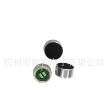 厂家9752双电容降噪咪头9.7*5.2mm音质好咪头送话器