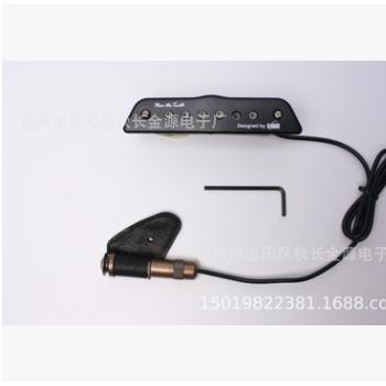 BBAND音孔拾音器M1被动音孔拾音器 木吉他免开孔拾音器 配件 批发
