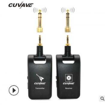 电吉他无线接收器 发射器 吉它乐器U段高端无线拾音器 2.4Gguitar