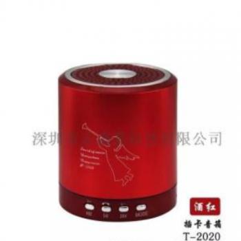 T2020小天使插卡迷你小音箱便携音响铝合金低音炮