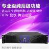 Soundstandard声准CA9婚庆 演出 KTV 工程 包房大功率 专业功放