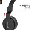 歌尚778手机音乐耳机头戴式有线笔记本电脑儿童耳机爆款厂家批发