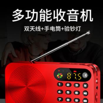 力勤Q6收音机老年人便携音乐播放器插卡可充电随身听歌听戏唱戏机