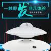 磁悬浮音响无线充电UFO飞碟蓝牙音箱手机电脑低音炮创意礼品摆件