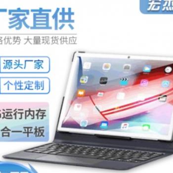 智能平板电脑4G通话高清IPS双系统礼品定制LOGO双卡平板电脑批发