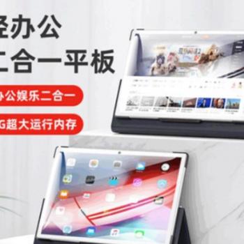 厂家直销新款10.1寸平板电脑二合一4G通话高清全面屏超薄平板电脑