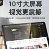 2020新款平板电脑10.1寸智能I系统定制WIFI 4G通话平板电脑全网通