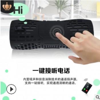 新款户外 便携式蓝牙音响 无线蓝牙音箱 音响 蓝牙音响 无线 跨境