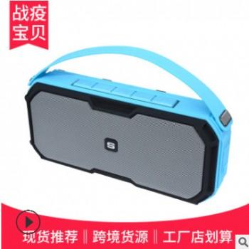 户外无线蓝牙音箱 户外音箱 大功率 usb音箱 20w 便携低音炮 对连