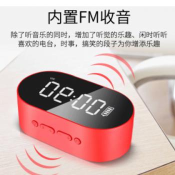 蓝悦P1镜面加重音响手机时间闹钟电脑笔记本办公插卡u盘无线音箱