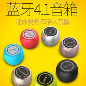 yAyusi/雅韵仕 V7无线蓝牙小音箱便携手机户外迷你音响车载低音炮