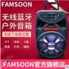凡讯广场舞拉杆音响户外大功率蓝牙音箱8寸舞台移动充电瓶K歌广告