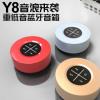 新款Y8蓝牙音箱手机迷你音响便携插卡低音支付收款A8无线蓝牙音响