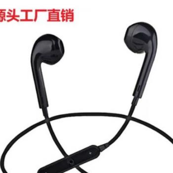 工厂直销 S6新款无线运动蓝牙耳机4.1挂耳塞挂脖颈挂式立体声双耳