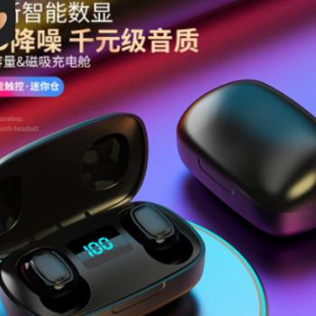 新款私模T10蓝牙耳机TWS双耳无线耳机触摸5.0运动蓝牙耳机跨境