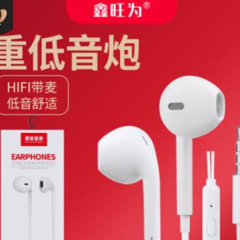 厂家批发重低音入耳式耳机 适用于安卓苹果线控耳机精美包装耳机