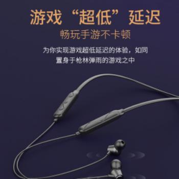 跨境热销E1挂脖式磁吸蓝牙耳机跑步运动入耳式立体声耳机工厂直销