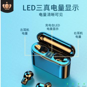 E2跨境TWS耳机超长待机自动配对蓝牙耳机LED数字显示降噪运动耳机