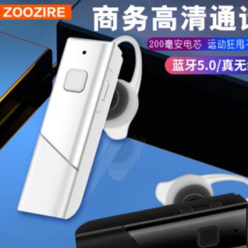超长待机挂耳式 立体声无线5.0蓝牙耳机运动耳机入耳式 车载耳机