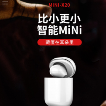 跨境黑科技爆款真无线蓝牙耳机 单耳迷你蓝牙5.0无线耳机新款私模