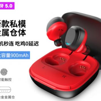 工厂直销爆款tws带充电仓运动蓝牙耳机铝合金双耳无线耳机私模5.0