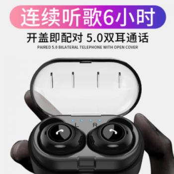 亚马逊爆款蓝牙耳机双耳带充电仓商务车载耳机tws无线蓝牙耳机5.0