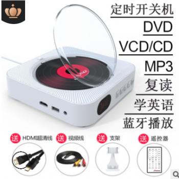 dvd复读机壁挂式CD机蓝牙音箱响DVD英语胎教学习机CD播放器带收音
