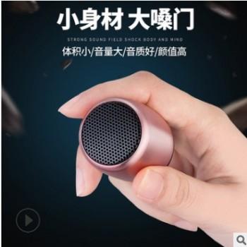 新款迷你蓝牙小音箱无线金属小钢炮户外便携手机蓝牙音响低音炮