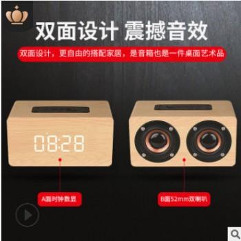 便携木质无线礼品蓝牙音箱时钟手机电脑小音箱礼品定制大功率音响