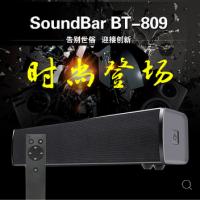 Wirless Bluetooth speaker30W蓝牙音箱智能家用电视声霸2.4G遥控