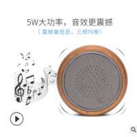 Bluetoothspeaker户外便携木质蓝牙音箱创意亚马逊实木电子礼品