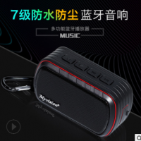 Bluetoothspeaker新款户外运动防水蓝牙音箱自行车骑行大功率音响
