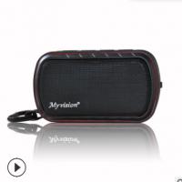 Bluetoothspeaker新款户外防水蓝牙音箱自行车骑行便携三防音箱