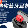 JELLICO跨境新款充电仓无线蓝牙耳机5.0耳塞TWS入耳式OEM厂家直销