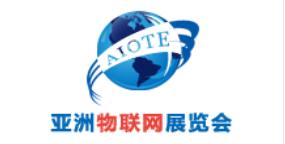2020亚洲(南京)国际物联网展览会