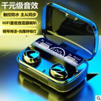 新款私模M10跨境TWS蓝牙耳机双耳机入耳塞式迷你触摸运动防水5.1