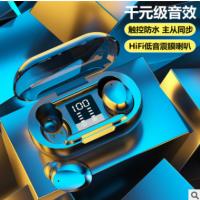 新款私模F12蓝牙耳机双耳超小英文跨境TWS定制电量显示丝印触摸50