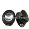 厂家供应33MM内磁圆形蓝牙音响蓝牙4欧3W高品质扬声器