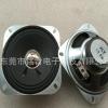 厂家直销4寸方形45磁纸盆亮帽8欧5瓦高品质音箱喇叭102MM扬声器