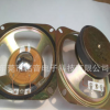 厂家供应4寸方形外磁喇叭102MM防水60磁8欧5W室外音响扬声器