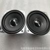厂家供应2.5寸方形外磁泡边4欧3W多媒体音箱喇叭66MM全频扬声器